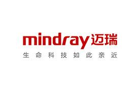 深圳迈瑞生物医疗电子股份有限公司