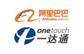 深圳市一达通企业服务有限公司